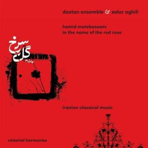 Ensemble Dastan - In The Name Of The Red Rose