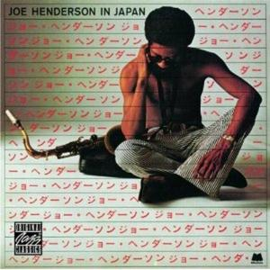 Joe Henderson - Joe Henderson In Japan
