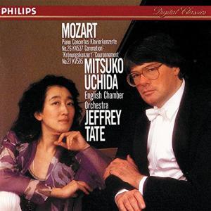 Wolfgang Amadeus Mozart - Piano Concertos No.26 And No.27