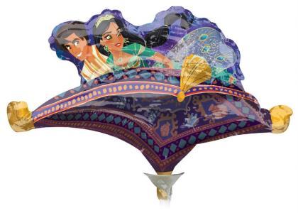 Palloncino Aladdin Mini Forma 36 cm, Multicolore