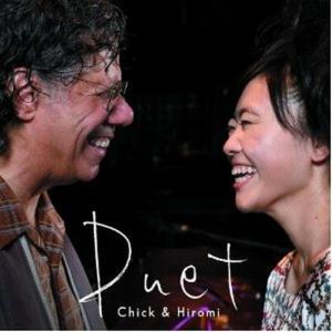 Chick Corea / Hiromi - Duet (2 Cd)