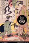 I Miei Primi 100 Kanji, Imparare A Leggere E Scrivere I Kanji. Jlpt N5