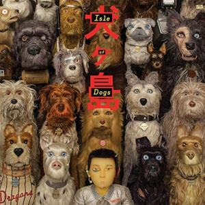 Isle Of Dogs / O.S.T.