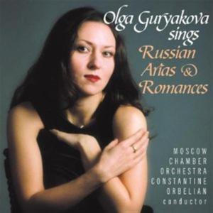 Olga Guryakova: Sings Russian Arias & Romances