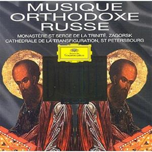 Musique Orthodoxe Russe (2 Cd)
