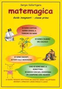 MATEMAGICA classe 1a - Guida per l'insegnante