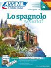 Lo Spagnolo. Con Usb Flash Drive