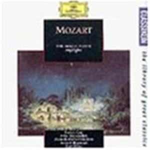 Wolfgang Amadeus Mozart - Die Zauberflote (Highlights)