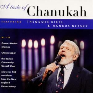 Taste Of Chanukah (A) / Various