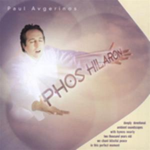 Paul Avgerinos - Phos Hilaron