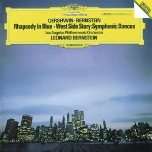 George Gershwin - Rhapsody In Blue, West Side Story, Symphonic Dances