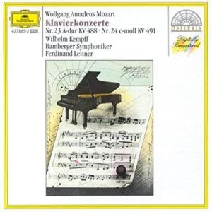 Wolfgang Amadeus Mozart - Piano Concertos 23 & 24