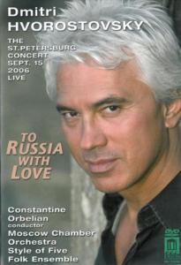 Dmitri Hvorostovsky - To Russia With Love