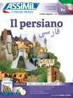 Il Persiano. Con 4 Cd-audio. Con Contenuto Digitale Per Download