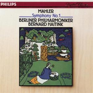 Gustav Mahler - Symphony No.1