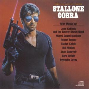 Cobra / Various