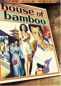 House Of Bamboo [Edizione in lingua inglese]