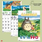 Studio Ghibli: Totoro 2021 Calendar