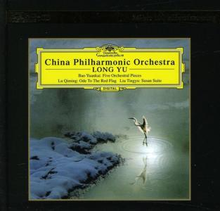 Chinese Orchestral Works