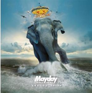 Mayday - Best Of 1999-13 (2 Cd)
