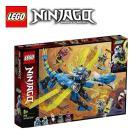 Lego: 71711 - Ninjago - Il Cyber-dragone Di Jay